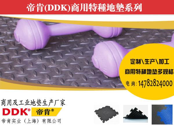 健身房哑铃区用什么地板?杠铃哑铃区塑胶地板片材_ 防砸  防滑 减震 保护地面铺什么?