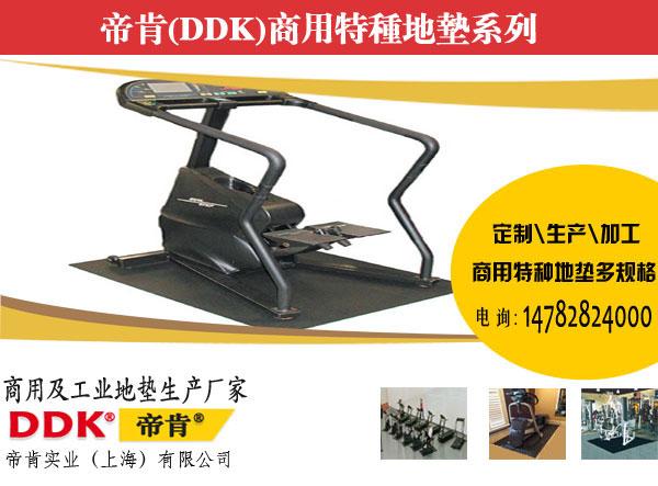 健身房有氧区铺什么地板好?【有氧区专用PVC地板】 保护地面铺什么?