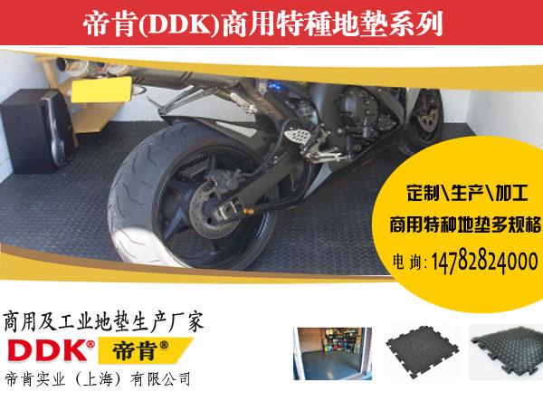 私家车库塑胶地板_家用摩托车 汽车车库用地板胶 耐磨 黑+灰组合  保护地面铺什么?