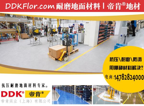 耐磨橡胶地板材料能否取代环氧树脂地坪与金刚砂地坪? 车间橡胶地板【耐高压/耐磨/防滑】工业PVC橡胶地板