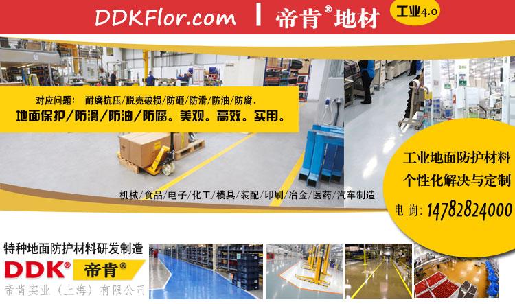 净化车间地板做法有哪些/净化车间地面怎么做 工业地板,PVC工业地板胶【耐叉车抗磨工厂地板砖】