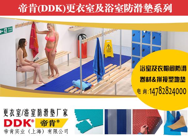 卫生间浴室防滑地毯_厕所淋浴房防滑毯卷材_波浪型 排水 疏水 地滑如何改善?地面如何处理防滑?