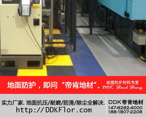 【耐磨地胶卷材品牌】-2mmpvc耐压弹性地胶-耐磨塑胶卷材厂商 PVC塑胶地板【抗压耐磨/车间厂房专用】塑胶PVC地板