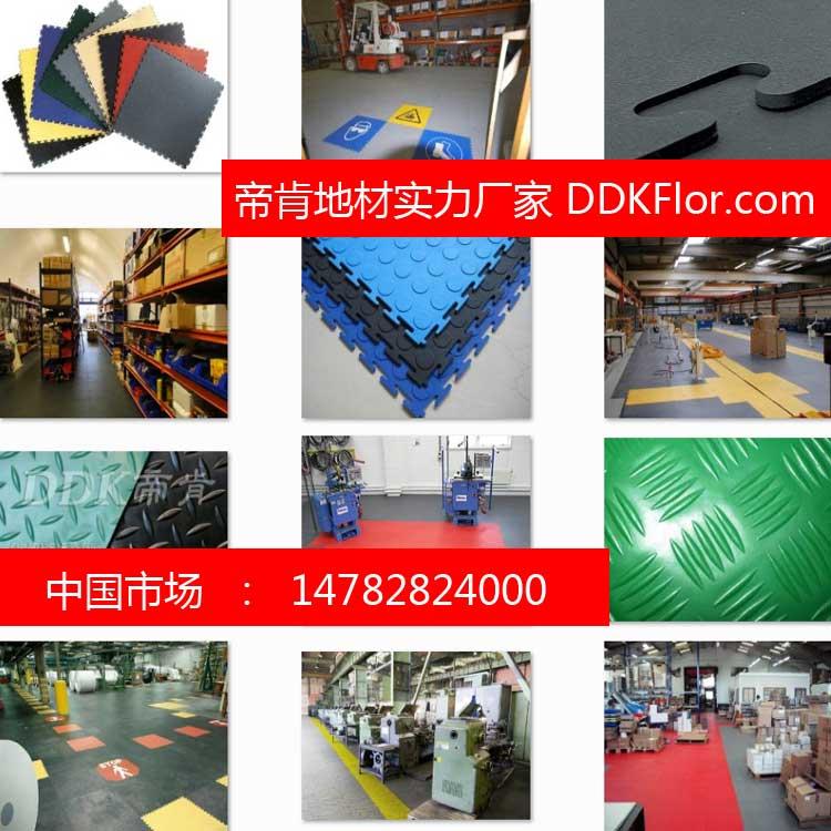 工厂绿色地板/仓库pvc绿色地板/pvc塑胶绿色地板片材 PVC塑胶地板【抗压耐磨/车间厂房专用】塑胶PVC地板
