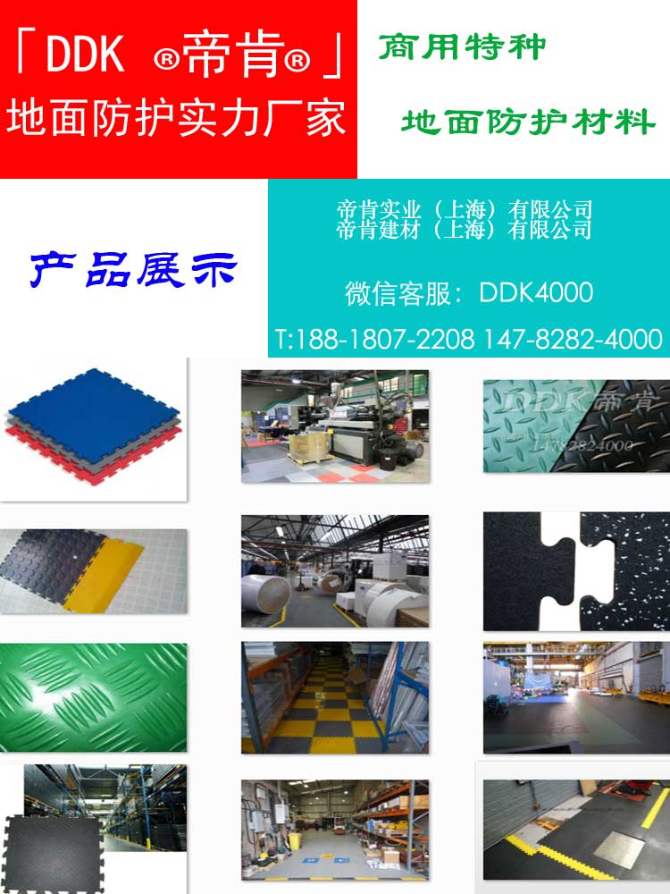 pvc片材地板多少钱一平? PVC塑胶地板【抗压耐磨/车间厂房专用】塑胶PVC地板