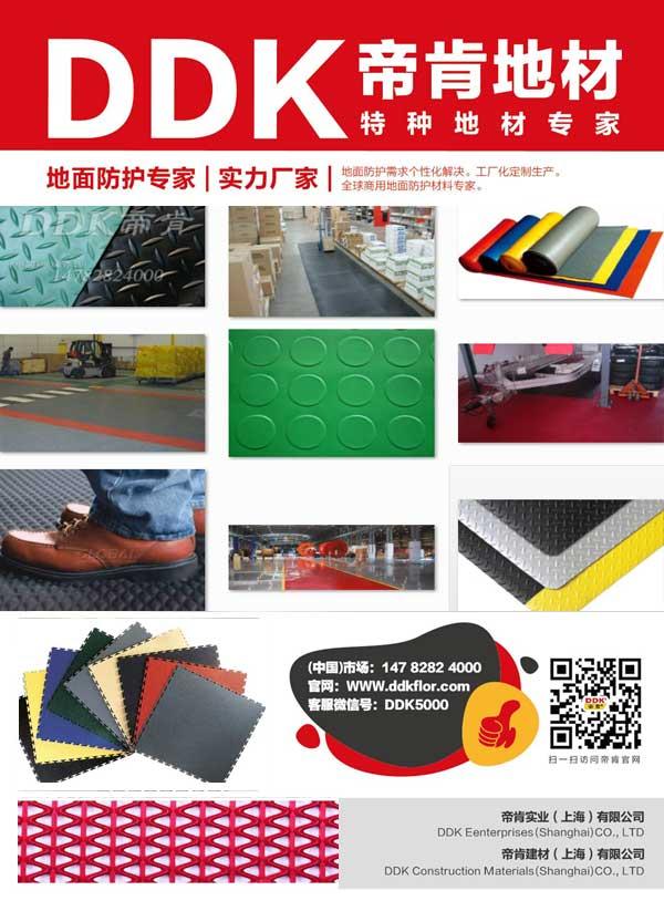 pvc耐磨地板价格_pvc橡胶地板价格 车间橡胶地板【耐高压/耐磨/防滑】工业PVC橡胶地板