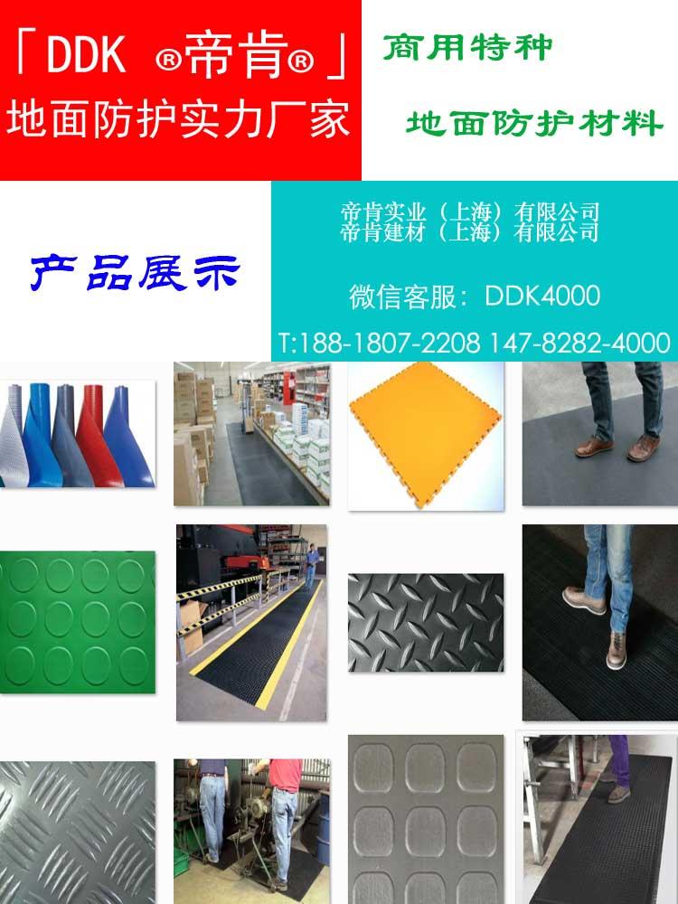 轮胎纹pvc地板都有哪些类型?如何挑选轮胎纹pvc地板? PVC塑胶地板【抗压耐磨/车间厂房专用】塑胶PVC地板