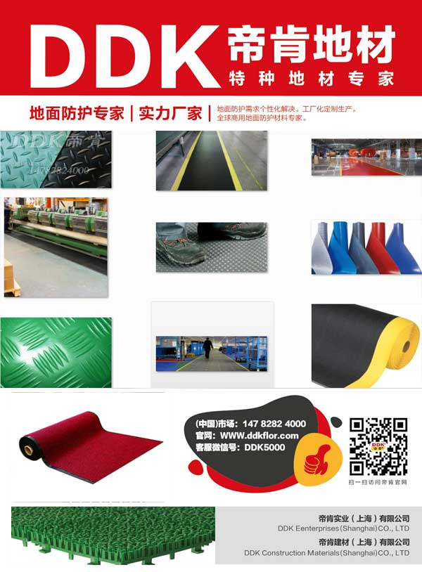 工业耐磨橡胶板有哪些? 车间橡胶地板【耐高压/耐磨/防滑】工业PVC橡胶地板