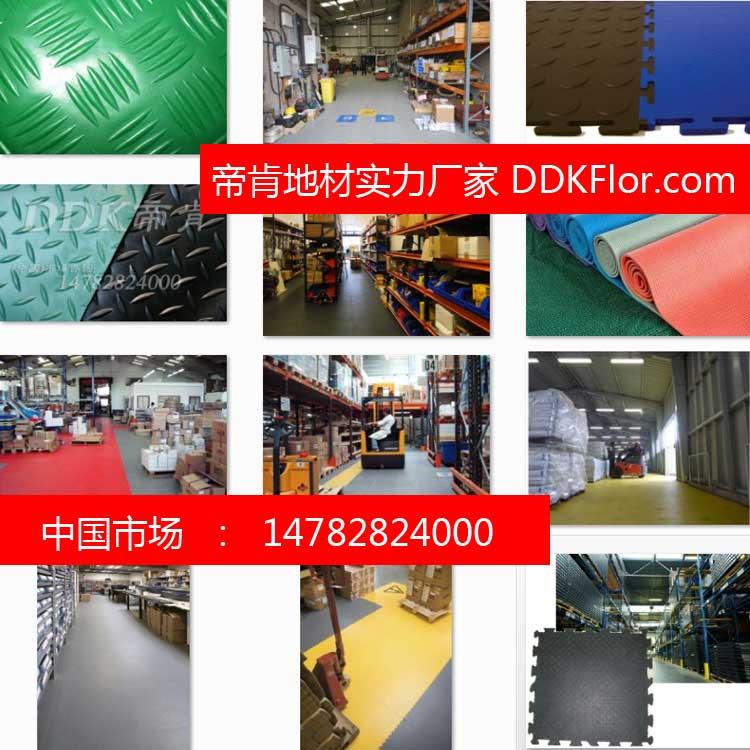 工厂用塑胶地板多少钱?哪里买? PVC塑胶地板【抗压耐磨/车间厂房专用】塑胶PVC地板
