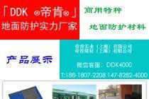 工业承重网格板_30*30塑料拼接_工厂网状抗压耐磨地板胶