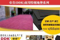 家用地垫种类有哪些?如何正确挑选不同场所适用的家用地垫?