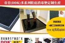 厂房车间门口铺消毒地毯可以预防新型病毒么?