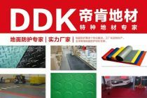 pvc耐磨地板价格_pvc橡胶地板价格