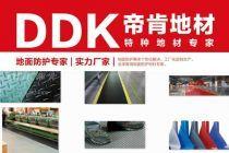 工业耐磨橡胶板有哪些?